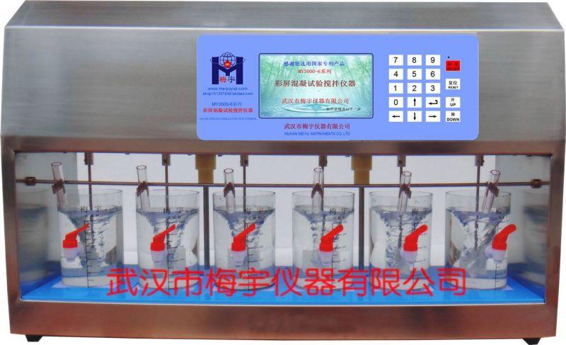 不同行业对混凝试验搅拌机的需求分析推荐