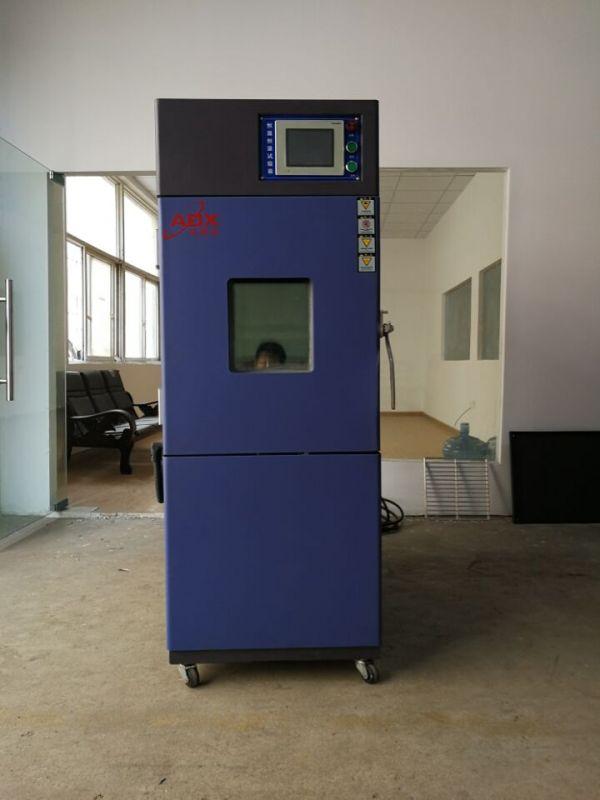 恒温恒湿试验箱控制器多段编程控制的设置